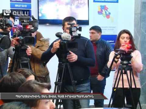 Պերմյակովին չեն տվել հայ իրավապահներին