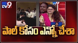 K A Paul said I will contest against Balakrishna from Hindupur - Journalist Shweta Reddy