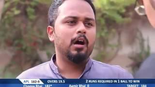 3 Idiots Pakistan Present ( Amir Premier League)