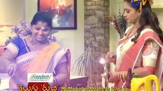 Telugu Ruchi | 11th December 2017 | Latest Promo