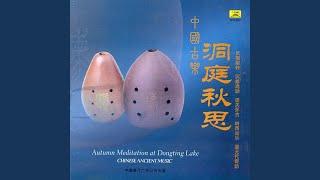 Chao Yuan Song