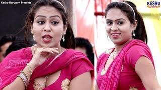 RC Dance 2018 #फोटो #Photo #New Haryanvi Dance #RC Upadhyay #Raj Mawar # Keshu Haryanvi