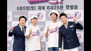 "Kpop news _PD Of New Variety Show ""Unexpected Q"" Talks About Pressure Of Living Up To """