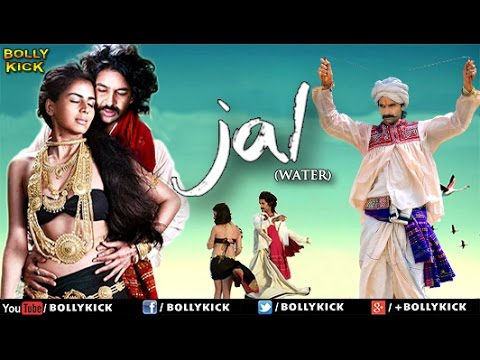 Hindi Movies 2015 Full Movie | Jal | Purab Kohli | Kirti Kulhari | Hindi Movies 2015 Full Movie