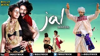 Jal - Hindi Movies 2014 Full Movie | Jal Full Movie 2014 | Purab Kohli | Hindi Movies 2014 Full Movie
