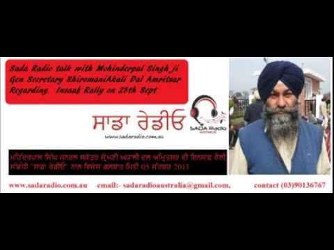 Sada Radio Interview with Prof Mohinderpal Singh