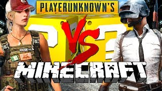 Minecraft: PLAYER UNKNOWN BATTLEGROUNDS LUCKY BLOCK CHALLENGE | POOR MADELYN!!