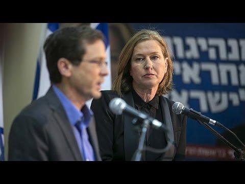 L'Union sioniste de Herzog et Livni comme alternance à Netanyahu