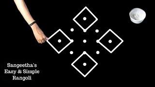Simple Padi Kolam with 7X1 ☆ Simple Rangoli ☆ Easy Rangoli ☆ Muggulu ☆ Easy & Simple Rangoli