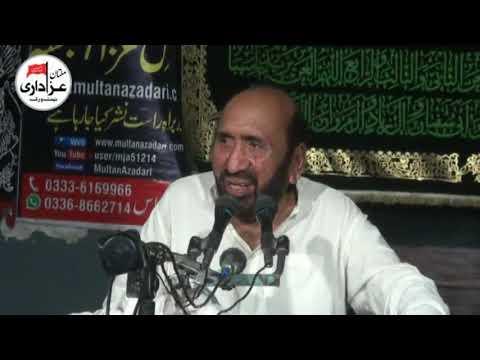 Zakir Khadim Hussain Ghagri | Majlis 18 Muharram 2017 |