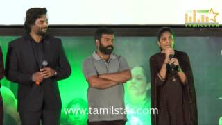 Irudhi Suttru Movie Audio Launch Part 1