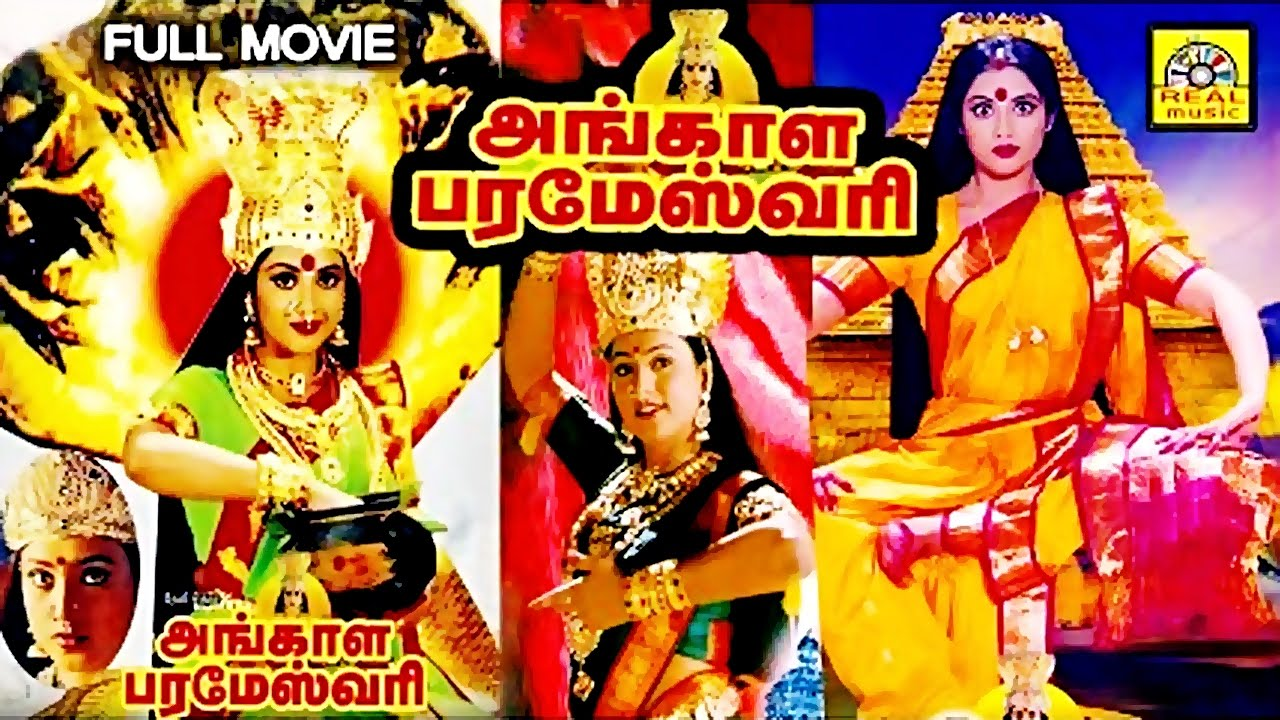 Palayathu Amman Movie Cast & Crew