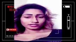 সব খুলে ফেলেন Jacqueline Mithila New Funny Video18+FB Live Chat Shohan&Jacqueline Mithila