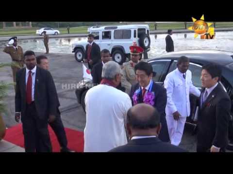 Japanese Prime Minister Shinzo Abe in Sri Lanka