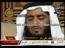 :: تلاوة باكية للشيخ أحمد العجمي  ::