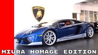 Blue Lamborghini Aventador Miura Homage Edition
