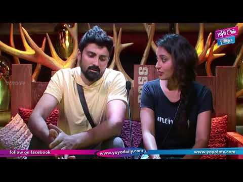 Bigg Boss 2 Telugu Episode 23 Highlights | Bogg Boss Telugu Season 2 | Nani | YOYO Cine Talkies
