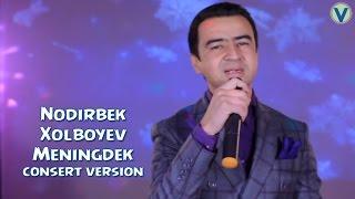 Nodirbek Xolboyev - Meningdek | Нодирбек Холбоев - Менингдек (consert version) 2017