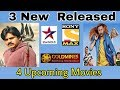 3 New Released and 4 Upcoming South Hindi Dubbed Movies | This September