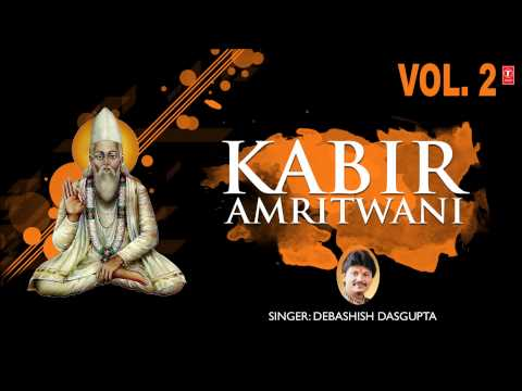 Kabir Amritwani Vol.2 By Debashish Das Gupta I Full Audio Song Juke Box video