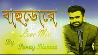 Bahudore  Remix    Imran 1st  Remix Song   Bangla DJ Song   By Parag Biswas & Ab HD