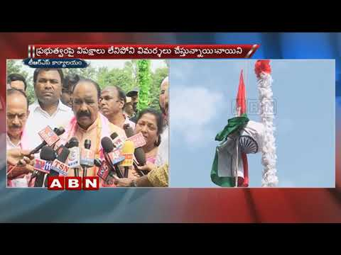 Naini Narshimha Reddy Hoists National Flag at TRS Party Office | Telangana Liberation Day