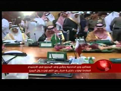 #Bahrain معالي وزير الداخلية يترأس وفد البحرين في الاجتماع الطارئ