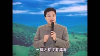 Đệ Tử Quy (Hạnh Phúc Nhân Sinh), tập 1 - Thái Lễ Húc