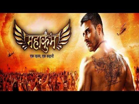 mahakumbhcom MahaKumbh Serial