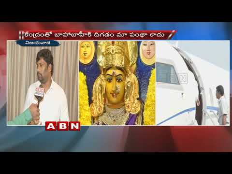 TRS MP Balka Suman Face To Face Over CM KCR Vijayawada Tour | ABN Telugu