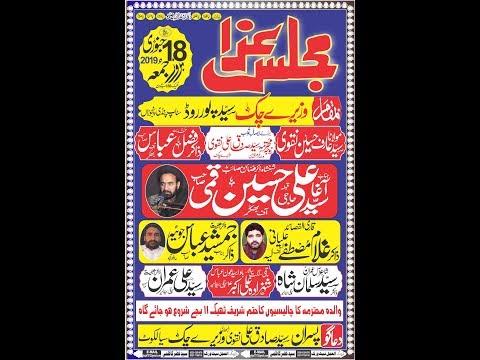 Live Majlis e aza 18 january 2019 waziraychak sialkot
