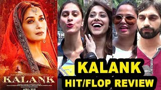 Kalank movie Hit/ Flop Genuine Review by Public -Madhuri,Sanjay Dutt,Varun Dhawan,Alia Bhatt,Sonaksi