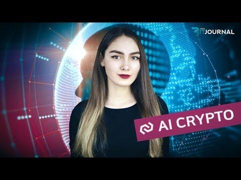 Применение видеокарт: ICO AI CRYPTO