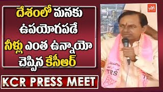 KCR Comments on National Politics | TRS Victory | Telangana Elections Results 2018