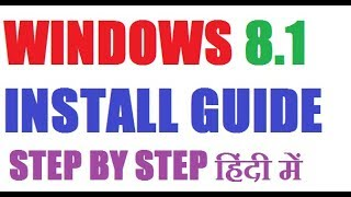computer me windows 7,8,8.1,10 install step by step hindi me