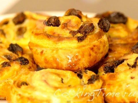 Французская булочка с изюмом рецепт с фото