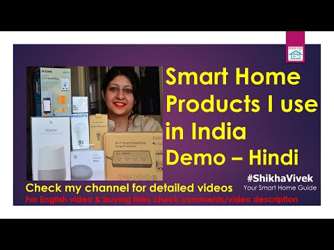 Home Automation: Smart Home Gadgets I use at my home in India (Hindi Version)