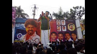 merasal release first day first show  fans celebration in selvi theater