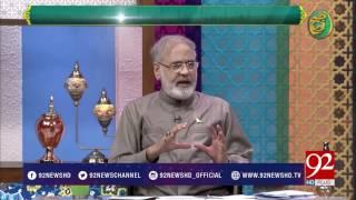 Subh E Noor | Kin Logo ko Arsh Ka Saya Naseeb Ho Ga? - 08 August 2017 - 92NewsHDPlus