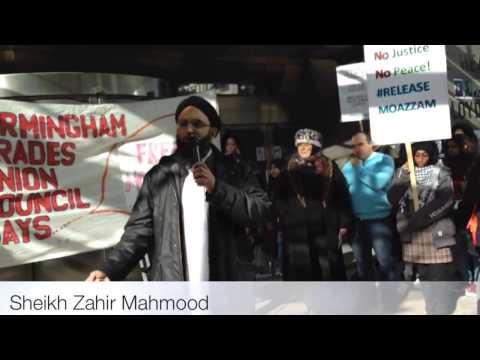 Shaykh Zahir Mahmood