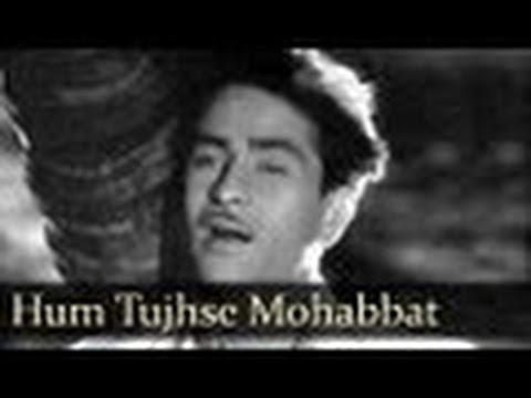 Hum Tujhse Mohabbat Karke Sanam - Mukesh - AWAARA - Prithviraj...