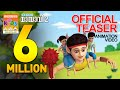 Mayavi 2 - Official Teaser of Super hit Animation Video for Kids