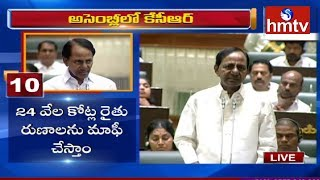CM KCR Replies To Opposition Questions | TS Assembly Winter Sessions 2019 | hmtv