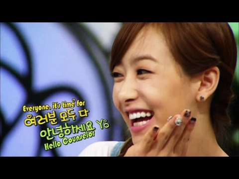Hello Counselor - Summer special with F(x) & Cho Jungchi! (2013.08.12)