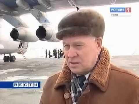 Вести Урал - ИЛ-76 из худ. фильма КАНДАГАР