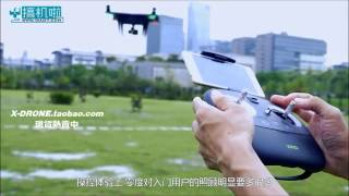【X DRONE】零度探索者版 VS大疆精靈3 XIRO XPLORER V VS DJI PHANTOM3 by搞基啦