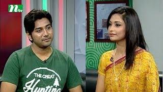 Shuvo Shondha | Episode 4569 | Talk Show