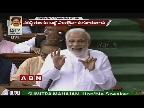 PM Modi Body Language in Parliament | Rahul Gandhi shock to Modi  | Weekend Comment by RK