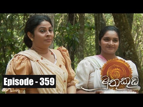 Muthu Kuda | Episode 359 21st June 2018