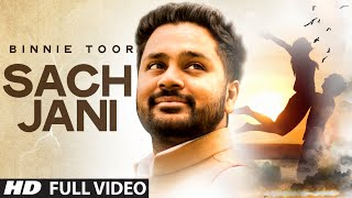 Sach Jani Full Video | Binnie Toor | Latest Punjabi Song